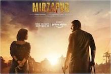 Mirzapur 2: మీర్జాపూర్ 2 వెబ్ సిరీస్ను బ్యాన్ చేయాలి.. ఎంపీ అనుప్రియ డిమాండ్