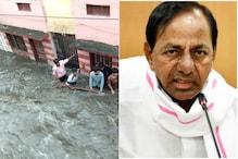 Hyderabad Floods: హైదరాబాద్ వరద బాధితులకు భారీ సాయం ప్రకటించిన సీఎం కేసీఆర్.. వివరాలు ఇవే