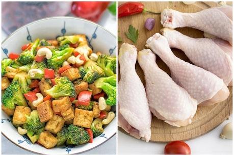 World Vegetarian Day: శాకాహారం మంచిదా? మాంసాహారం మంచిదా?