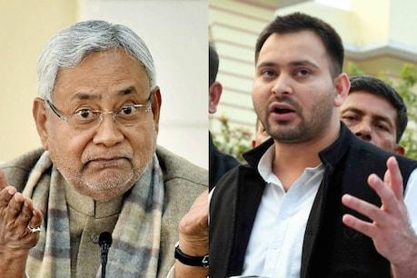 Bihar Election Result 2020: ఉత్కంఠగా బీహార్ ఫలితాలు... NDA, మహాకూటమి మధ్య హోరాహోరీ