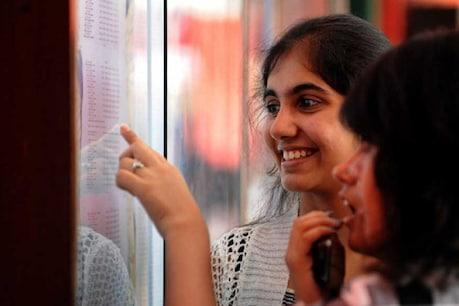 Telangana: ఆ కోర్సుల్లో ప్రవేశాలకు నోటిఫికేషన్ విడుదల.. పూర్తి వివరాలివే..