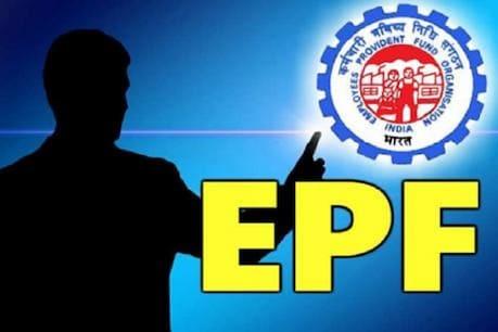 EPF Balance: దీపావళి నాటికి ఈపీఎఫ్ వడ్డీ మీ అకౌంట్లోకి... చెక్ చేయండి ఇలా