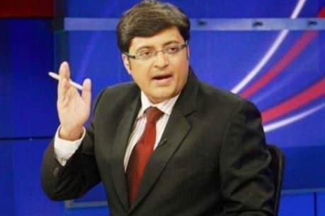 Arnab Goswami Arrest: అర్నబ్ గోస్వామి అరెస్టుకు కారణం ఆ కేసే.. వివరాలివే..
