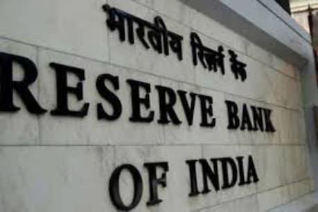 India in Historic Recession: ఆర్థిక మాంద్యంలోకి భారత్.. ఆర్బీఐ సంచలన నివేదిక