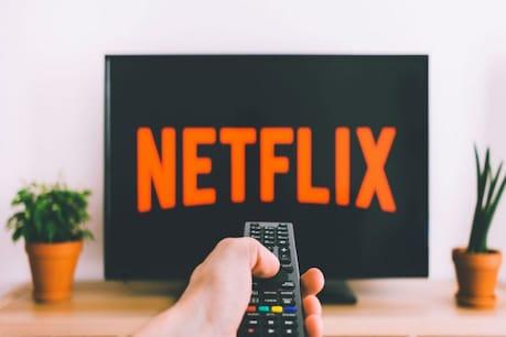 Netflix Streamfest బంపర్ ఆఫర్, రెండు రోజులు ఫ్రీ ఫ్రీ ఫ్రీ.. డేట్స్ గుర్తు పెట్టుకోండి