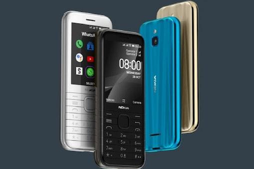 Nokia: నోకియా నుంచి రెండు 4జీ ఫీచర్ ఫోన్లు రిలీజ్... ధర ఎంతంటే
