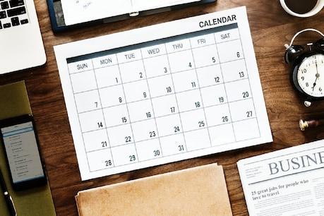 Telangana Holidays 2021: తెలంగాణలో 2021 సెలవుల జాబితా ఇదే... హాలిడేస్ ఎప్పుడంటే