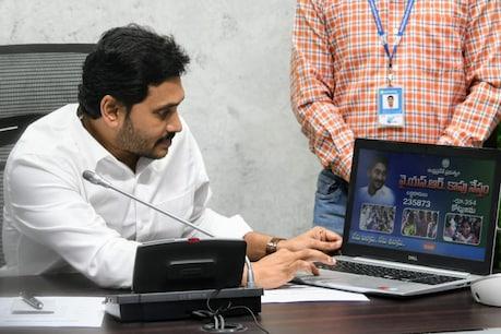 Kapu Nestham: ఏపీలో కాపులకు జగన్ సర్కారు 'దీపావళి గిఫ్ట్ '
