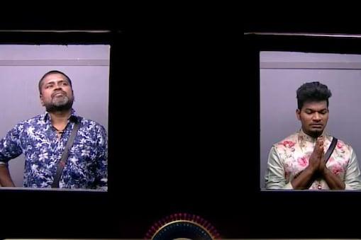 Bigg Boss 4 Telugu: బిగ్ బాస్లో ఊహించని ట్విస్ట్.. అవినాష్ ఎలిమినేట్ అవుతున్నాడా..?