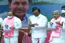 TRS Manifesto for GHMC Elections: జీహెచ్ఎంసీ ఎన్నికలకు టీఆర్ఎస్ మేనిఫెస్టో... కేసీఆర్ వరాల వర్షం