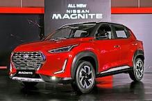 Nissan Magnite SUV Car: మార్కెట్లోకి రేపటి నుంచి నిస్సన్ మాగ్నెట్ కారు బుకింగ్..రూ.11 వేలు మాత్రమే..