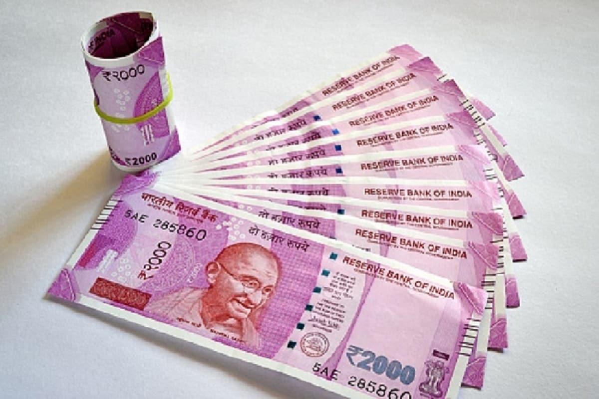 అయితే తాజాగా ప్రముఖ ఫైనాన్స్ సంస్థ బజాజ్ ఫైనాన్స్ లిమిటెడ్ (Bajaj Finance Limited) తమ కస్టమర్ల చిన్న, పెద్ద అవసరాలను తీర్చడానికి చాలా పరిమిత డాక్యుమెంటేషన్ తో పర్సనల్ లోన్స్ రూ .25 లక్షల వరకు అందిస్తోంది. ఈ రుణం ప్రత్యేక విషయం ఏమిటంటే, కేవలం 5 నిమిషాల్లో ఆమోదించబడుతుంది. మీరు 12 నుండి 60 నెలల వ్యవధిలో మీ రుణాన్ని సులభంగా రీపే చేయవచ్చు.<br /> (ప్రతీకాత్మక చిత్రం)