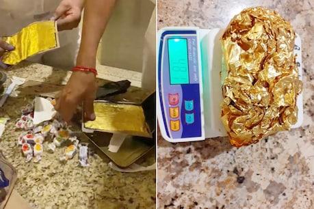 Gold Smuggling: వార్నీ... దిమ్మతిరిగేలా బంగారం స్మగ్లింగ్... వీడియో చూడండి