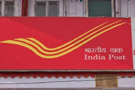 Post Office Savings Account: ఖాతాదారులకు అలర్ట్... మినిమమ్ బ్యాలెన్స్ రూల్స్ మారాయి