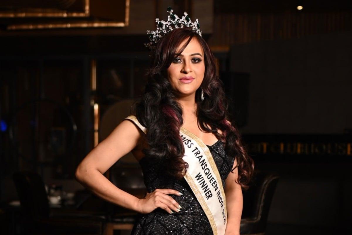 Shaine soni, Miss Transqueen India 2020, Miss Transqueen India, Miss Transqueen India, beauty pageant for transgender women, Fashion designer Shaine Soni, షైనీ సోని, మిస్ ట్రాన్స్ క్వీన్ ఇండియా 2020, మిస్ ట్రాన్స్ క్వీన్