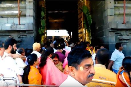 Tirumala News: తిరుమలలో రచ్చ రచ్చ... అధికారిని చితకబాదిన భక్తుడు