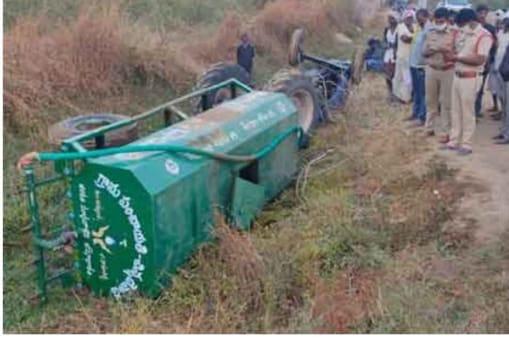 Tractor Accident: పెళ్లింట విషాదం.. ట్రాక్టర్ బోల్తాపడి ముగ్గురు దుర్మరణం