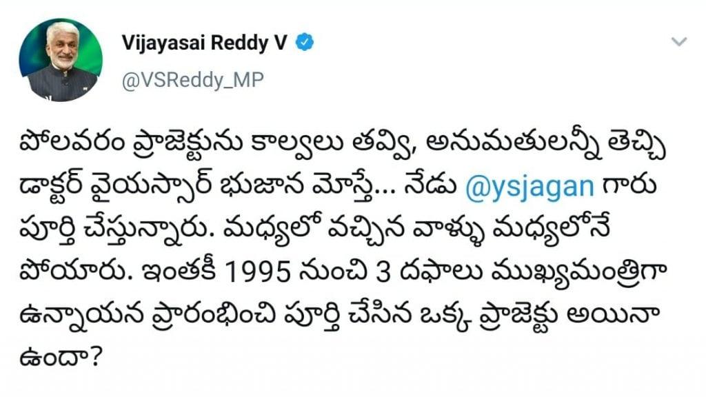 Vijaysai Reddy Twitter