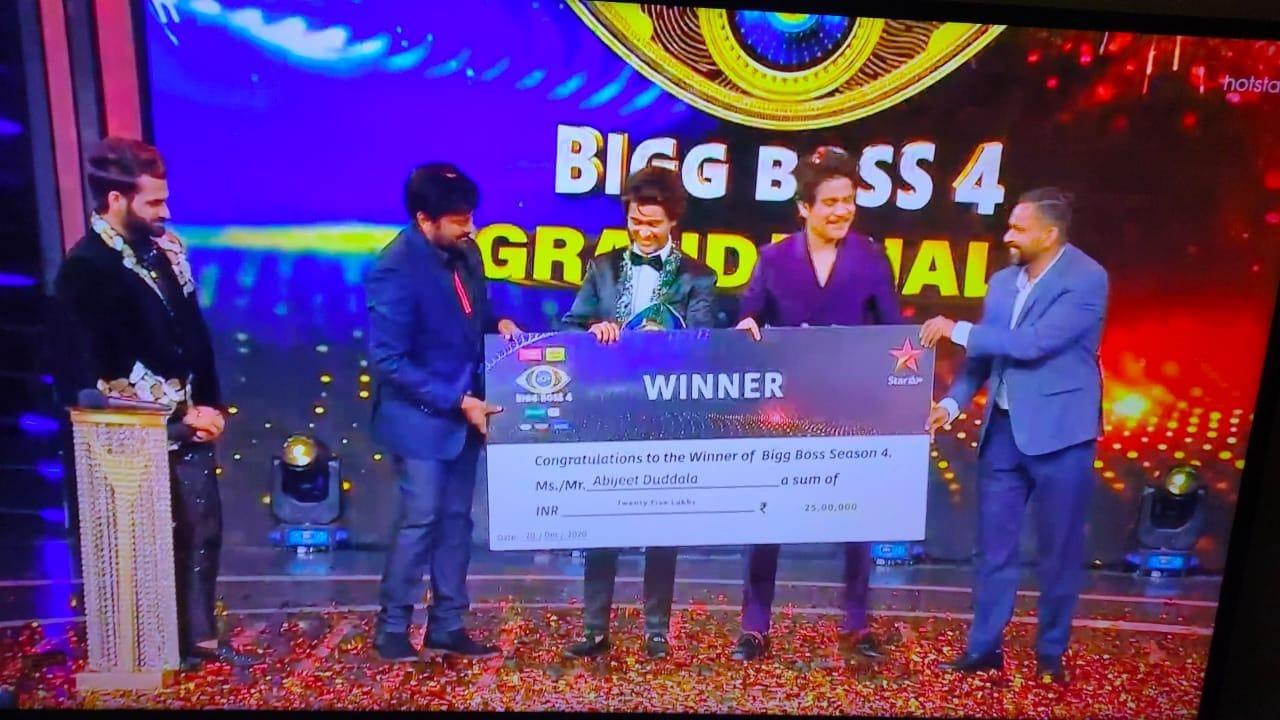 బిగ్ బాస్ 4 విన్నింగ్ మూవెంట్స్ (Bigg Boss 4 Telugu winning movements)