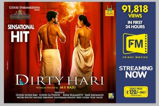 Dirty Hari: ఫ్రైడే మూవీస్లో ఎమ్మెస్ రాజు 'డర్టీ హరి' సినిమాకు రెస్పాన్స్ ఎలా ఉంది..?