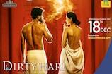 Dirty Hari: అశ్లీలతను చూపిస్తున్న డర్టీ హరి సినిమాను నిషేధించాలని బీజేవైఎం ఆందోళన..