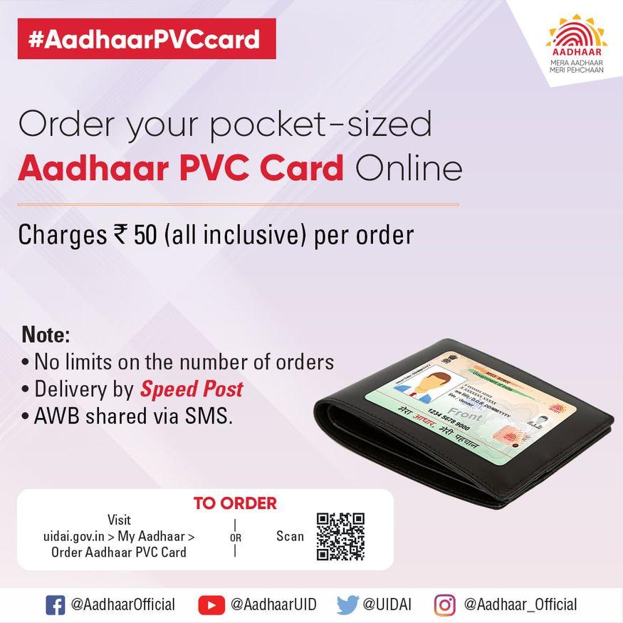 5. ఆధార్ పీవీసీ కార్డ్ ఎలా ఆర్డర్ చేయడానికి https://uidai.gov.in/ హోమ్ పేజీ ఓపెన్ చేయాలి. My Aadhaar సెక్షన్లో Order Aadhaar PVC Card ఆప్షన్ సెలెక్ట్ చేయాలి. మీ 12 అంకెల ఆధార్ నెంబర్ ఎంటర్ చేయాలి. ఆ తర్వాత సెక్యూరిటీ కోడ్ లేదా క్యాప్చా కోడ్ ఎంటర్ చేయాలి. (image: UIDAI)