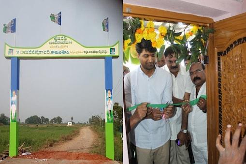 Andhra Pradesh: రెండో ఆఫర్ ఎంచుకుని..  20 రోజుల్లోనే ఇంటి నిర్మాణం పూర్తి