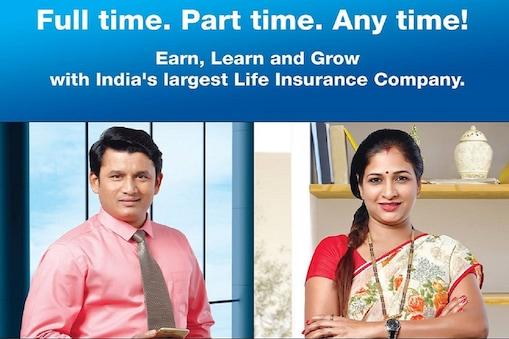 LIC Agent Jobs: ఏజెంట్ల నియామకాల్లో ఎల్ఐసీ దూకుడు... మీరూ అప్లై చేయొచ్చు ఇలా