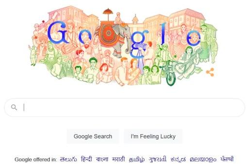 Google's Republic Day Doodle: గూగుల్ రిపబ్లిక్ డే డూడుల్ అదిరిపోయిందిగా...