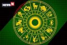 Weekly Horoscope: వారఫలాలు... జనవరి 17 నుంచి జనవరి 23 వరకు రాశి ఫలాలు