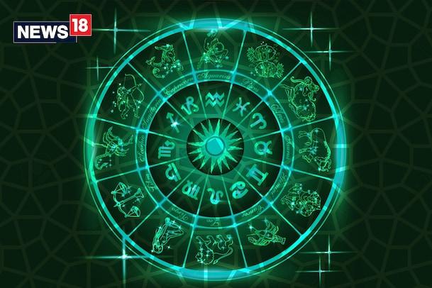 Weekly Horoscope: ఈ వారం రాశిఫలాలు... ఈ రాశుల వారికి ఉద్యోగ యోగం