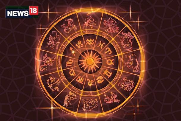 Horoscope Today: జనవరి 20 రాశి ఫలాలు... ఈ రాశుల వారికి పెళ్లి సంబంధాల ఛాన్స్