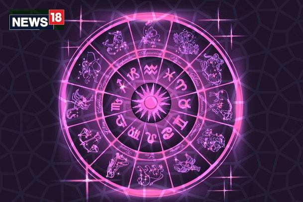 Horoscope Today: జనవరి 19 రాశి ఫలాలు... ఈ రాశుల వారికి ఉద్యోగావకాశాలు