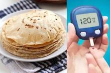 Diabetes: డయాబెటిస్ సమస్యకు చపాతీల చిట్కా