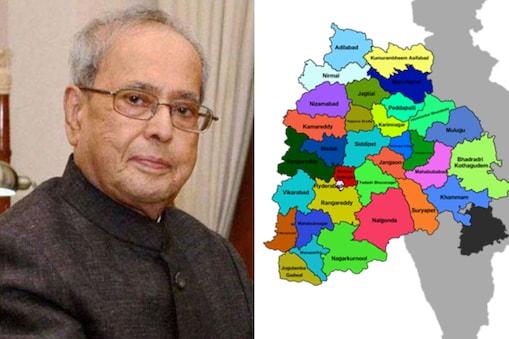 Pranab Mukherjee Telangana: ప్రత్యేక 'తెలంగాణ'పై ఆత్మకథలో ప్రణబ్ ముఖర్జీ సంచలన వ్యాఖ్యలు