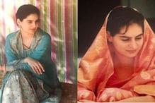 Priyanka Gandhi: ప్రియాంక గాంధీ పెళ్లినాటి ఫోటోలను చూశారా..?
