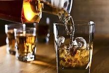 Whiskey: విస్కీతాగితే ఆరోగ్య ప్రయోజనాలు కూడా ఉన్నాయట.. ముఖ్యంగా ఆ సమస్యతో బాధపడేవారికి మంచి మందు