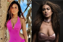 Nia Sharma: ఏమాత్రం దాచుకోకుండా పరువాలను ఆరబోస్తున్న నియా శర్మ.. చూస్తే ఆగలేరేమో..