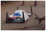 Andhra Pradesh: సరిహద్దు గ్రామాల మధ్య వివాదం: అనాథగా మిగిలిన వృద్ధురాలి మృతదేహం