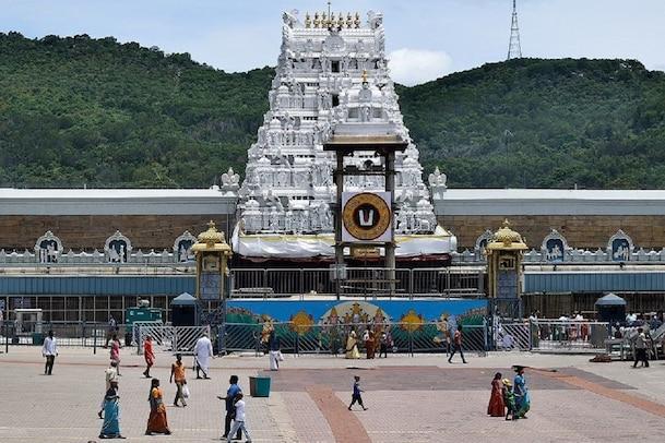 Tirumala Temple: భక్తులకు శుభవార్త చెప్పిన టీటీడీ...! కానీ కండీషన్స్ అప్లై