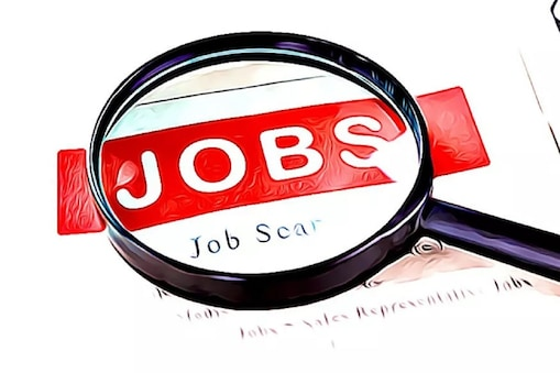 IOCL Recruitment 2021: ఐఓసీఎల్లో 346 ఉద్యోగాలు... అప్లై చేసుకోవడానికి మరో నాలుగు రోజులే గడువు.. వివరాలివే