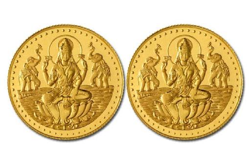 Gold Coins: గోల్డ్ కాయిన్స్ కొంటున్నారా? బంగారు నాణేలతో లాభమా... నష్టమా... తెలుసుకోండి