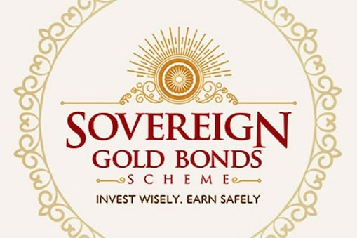Sovereign Gold Bond: సావరిన్ గోల్డ్ బాండ్ చివరి సిరీస్ ధర ఫిక్స్ చేసిన ఆర్బీఐ... ఒక గ్రాము ఎంతంటే