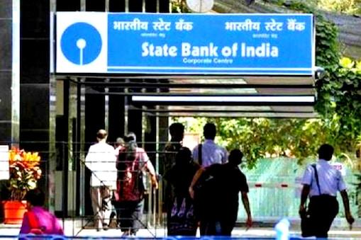 SBI SME Gold Loan: రూ.50 లక్షల గోల్డ్ లోన్ ఇస్తున్న SBI... ఇలా పొందండి