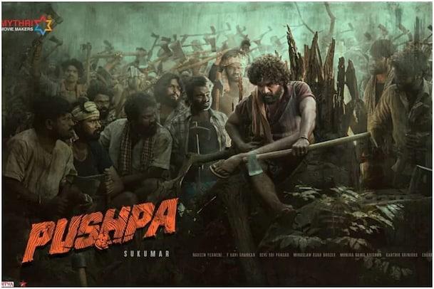 Allu Arjun: 'పుష్ఫ' తర్వాత అల్లు అర్జున్ చేయబోయేది ఈ దర్శకుడితోనేనా..