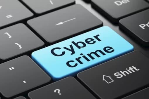 Cyber crime : వాట్సప్ డీపితో టెమ్టింగ్...సైబర్ నేరగాళ్ల కొత్త ప్లాన్