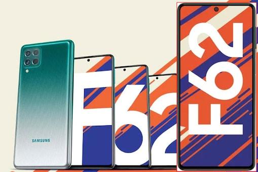 Samsung Galaxy F62: ఫ్లిప్కార్ట్లో ఇవాళ విడుదలైన శాంసంగ్ గెలాక్సీ ఎఫ్ 62 కొనొచ్చా? లేదా? దీంతో మీకు ఫుల్ క్లారిటీ పక్కా..!