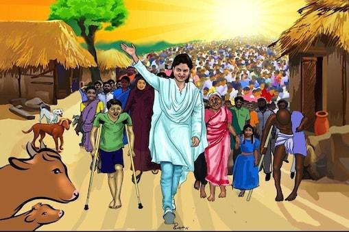 Sharmila Plans: తెలివైన వ్యూహాలతో షర్మిల... ప్రత్యర్థులకు రంగీలా బ్యాండ్ బాజా