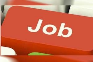 RBI Recruitment 2021: టెన్త్ పాస్ అర్హతతో ఆర్బీఐలో 841 ఆఫీస్ అటెండెంట్ జాబ్స్