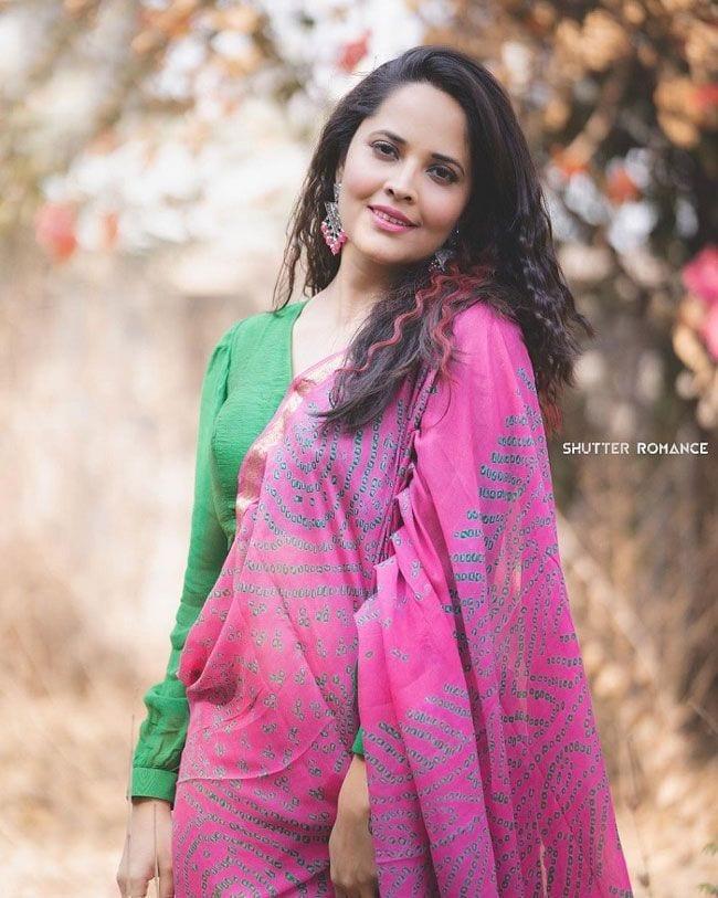 అనసూయ భరద్వాజ్ ఫోటోషూట్ (Anasuya Bharadwaj new photos/instagram)